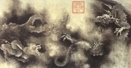 dragon Chen Rong  circa 1200